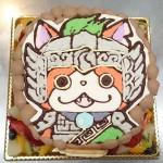 オリジナルケーキ1