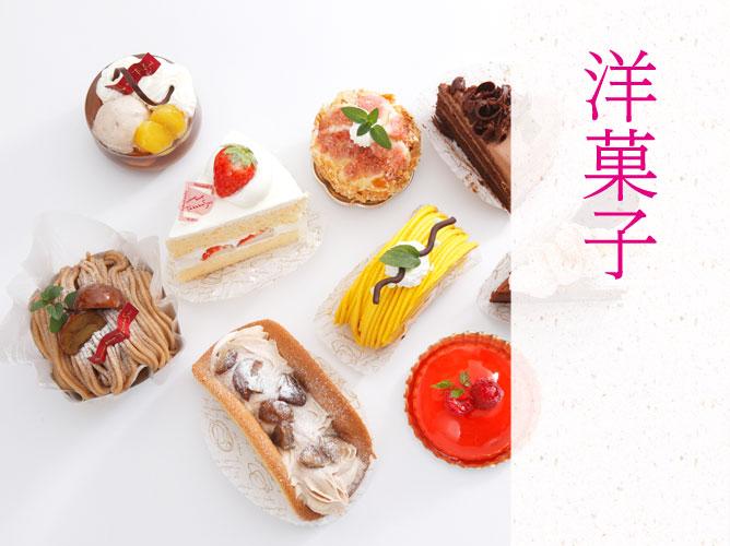 洋菓子 商品一覧 【クール便指定】しあわせロール 1000円(税抜き、送料別)...  綾子舞本