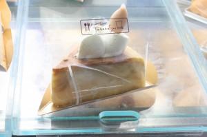 キャラメルスフレチーズ