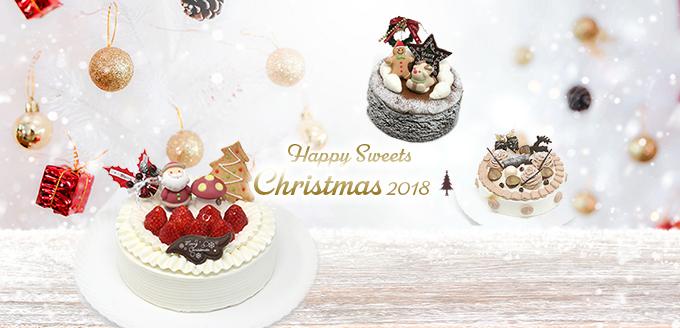 page_christmas
