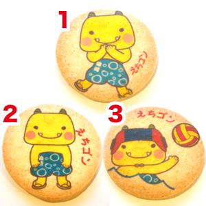 えちゴンクッキー