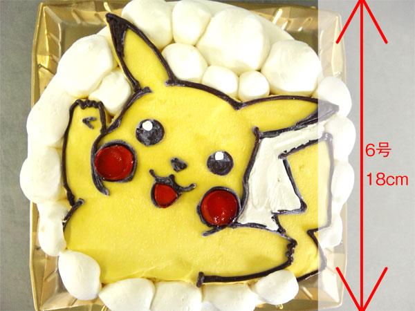 original_cake
