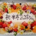 オリジナルケーキ5