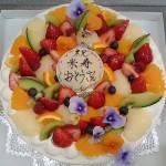 オロジナルケーキ4