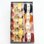2020涼菓焼菓子小-B